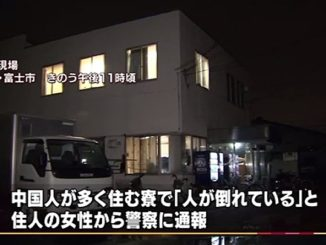 Shizuoka police plan to question a man after he recovers from injuries about the death of his wife