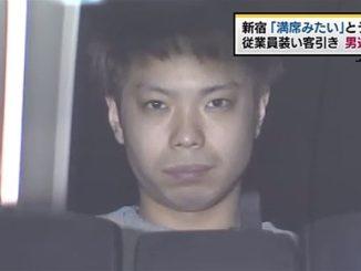 Shoho Kimoto