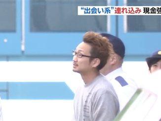 Shota Yamaguchi