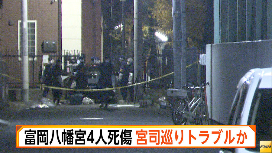 A stabbing at Tomioka Hachimangu Shrine on Thursday left three persons dead