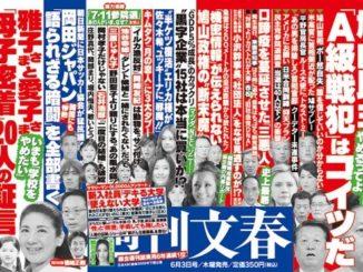 Shukan Bunshun June 3