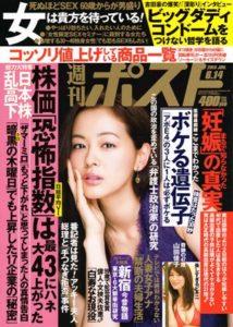 Shukan Post June 14