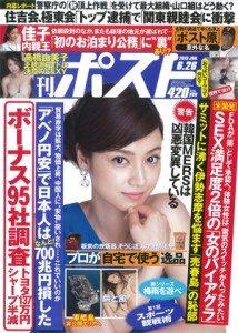 Shukan Post June 26