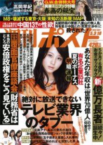 Shukan Post May 3-10