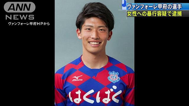 Ryohei Michibuchi