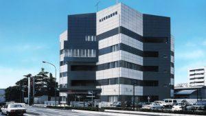 The Soka Police Station