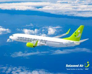 Solaseed Air flies between Kyushu and Tokyo