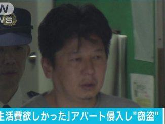 Kazuaki Abiru