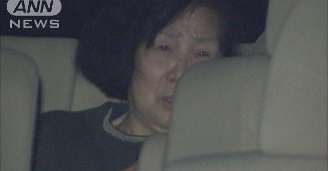 Tsuyako Inoue