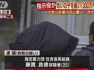 Masanori Fujinuki