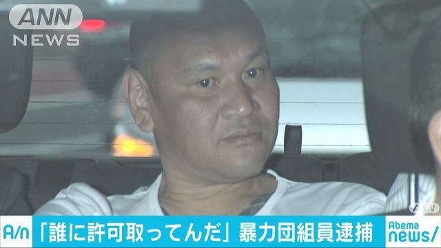 Noriyoshi Suguro