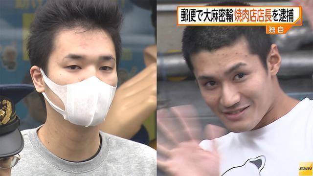 Yoshiaki Takei (right) of the Sumiyoshi-kai (Fuji News Network)