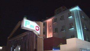The Ohirune Racco Suzuka hotel in Suzuka