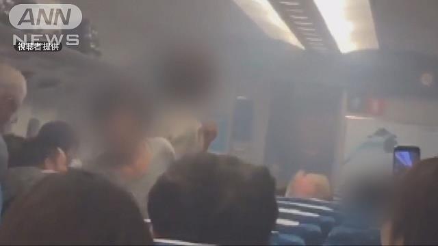 A tablet computer belonging to a passenger inside the Tokaido Shinkansen burst into flames on Sunday