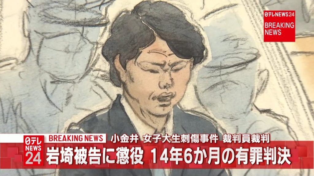 Tomohiro Iwazaki was sentenced to 14 years and six months in prison over the stabbing of idol Mayu Tomita