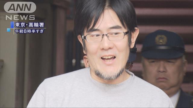Takaaki Mihashi