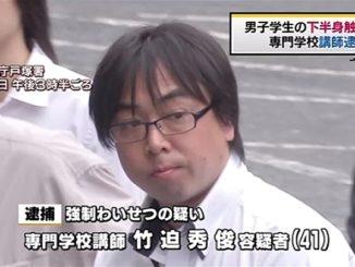Hidetoshi Takaba