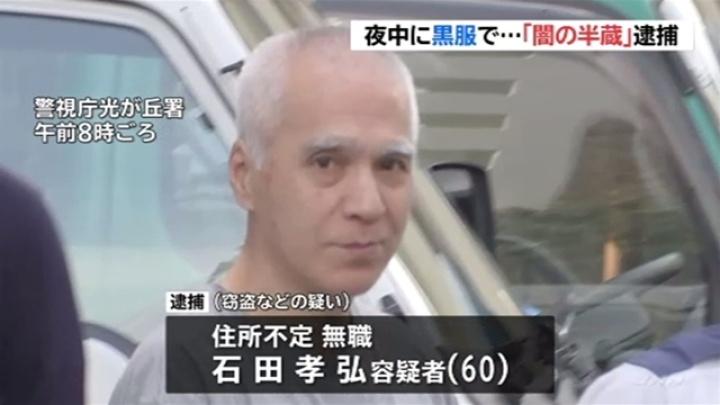 Takahiro Ishida