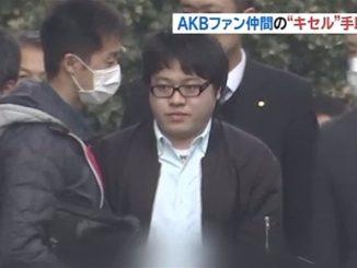 Takafumi Yamashita