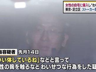 Takuji Nakajima