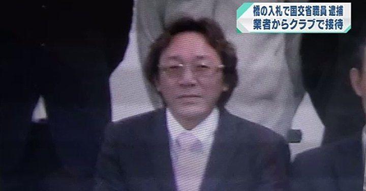 Haruto Tanaka