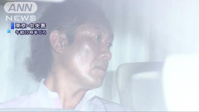 Shuichi Sugisawa