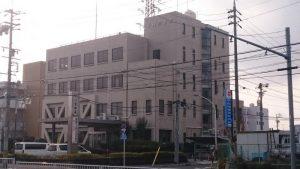 The Tenpaku Police Station