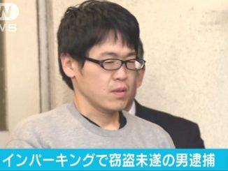 Kyoichi Hasegawa