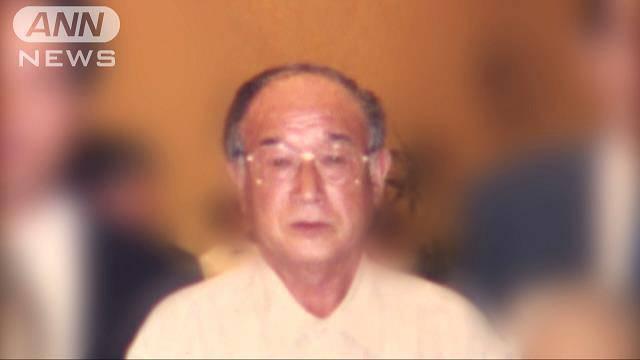 Tokuji Oaku