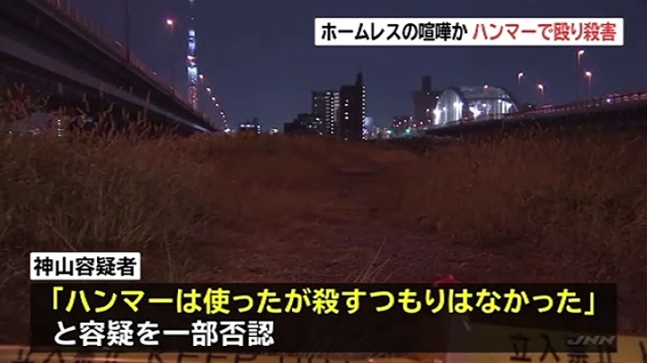 Tokyo police arrested a homeless man over the beating death