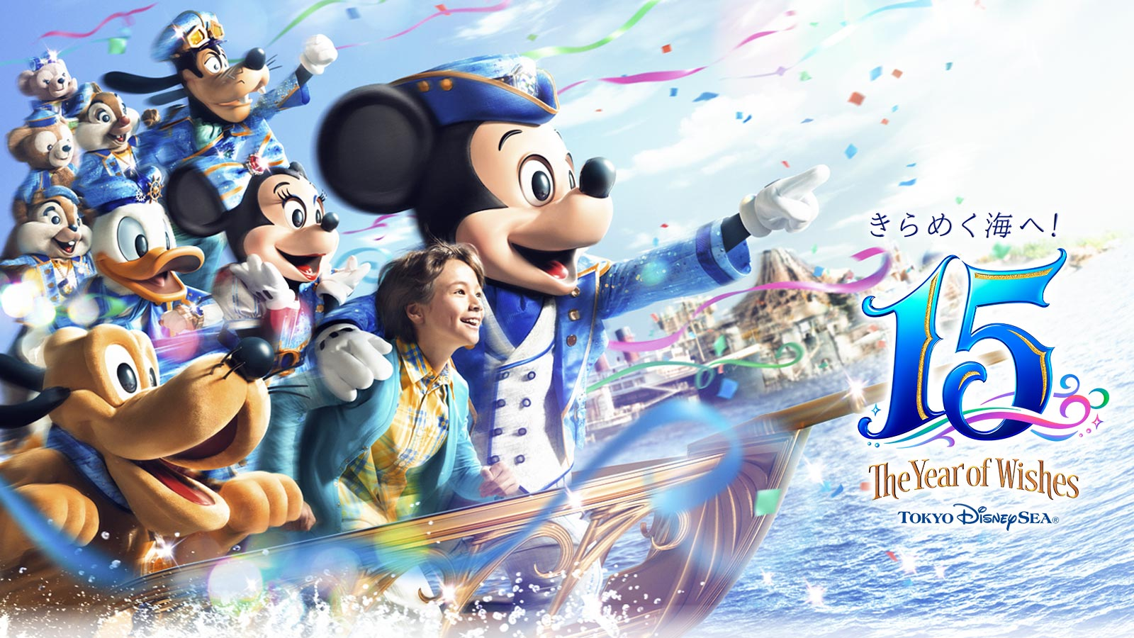Power was temporarily knocked out at Tokyo DisneySea and Tokyo Disneyland on Tuesday