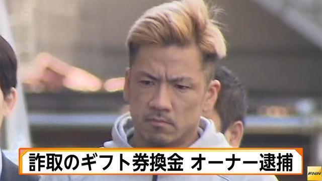 Yusuke Higashi