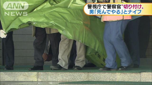 An elderly man used a knife to slice open his stomach in front of the Tokyo Metropolitan Police headquarters on Tuesday