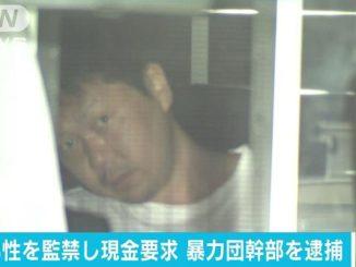 Shuichi Oya