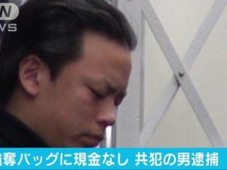 Yo Imaizumi