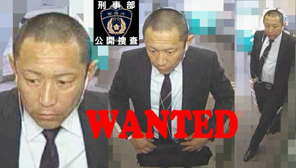 A man, believed to be in his 30s or 40s, is wanted