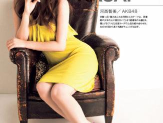Tomomi Kasai of AKB48