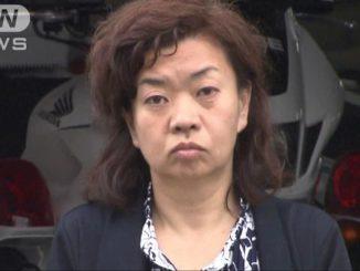 Toshiko Naoe