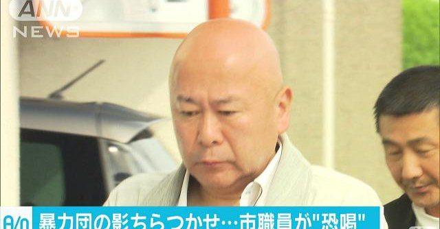 Kazuhiro Noguchi