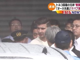 Tokyo police have accused Mehmet Isi, an employee at a kebab stand in Roppongi, of illegal touting