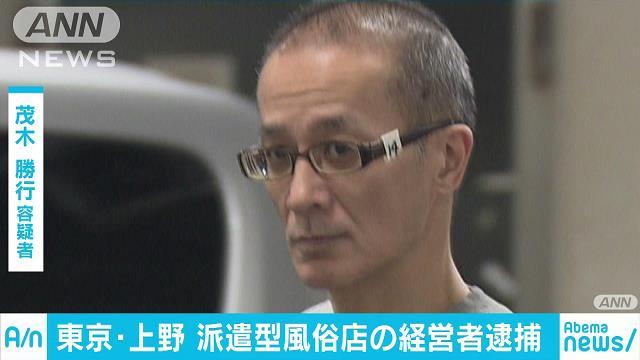 Masayuki Mogi