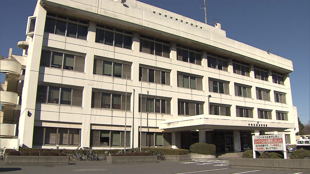 Officers from the Urayasu Police Station warned a man, 47, about stalking his 23-year-old ex-girlfriend