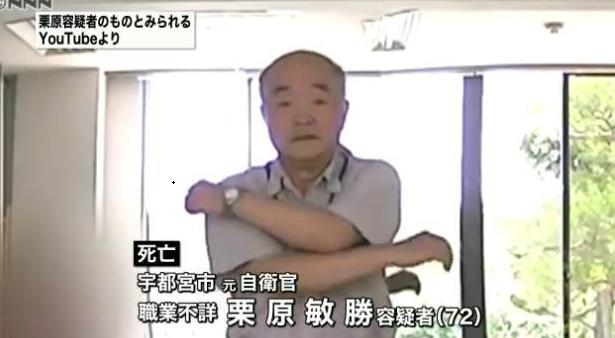 Toshikatsu Kurihara