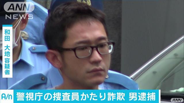 Daichi Wada