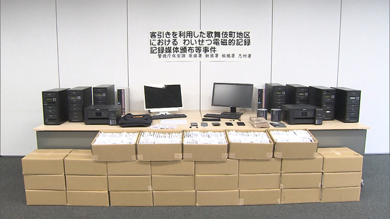 Police seized 40,000 illegal DVDs from a shop in Kabukicho