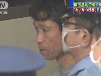 Nobuaki Nishimura