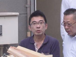 Haruomi Onishi