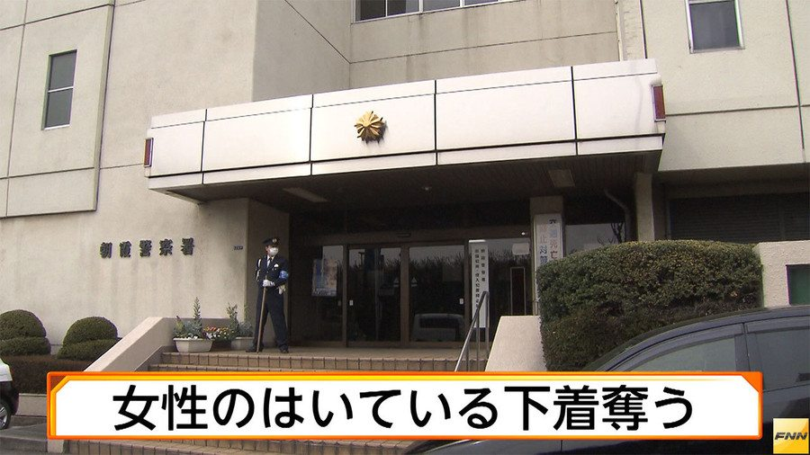 The Saitamaken Police Station is seeking a man who stole a woman's underwear as she commuted home on Thursday in Wako City