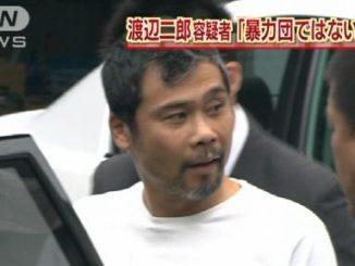 Jiro Watanabe