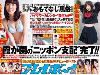 Weekly Playboy Dec. 23